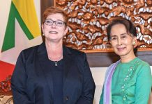 Australian Myanmar meeting
